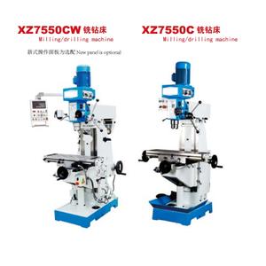 Milling/drilling machine XZ7550CW/XZ7550C