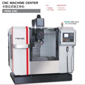 CNC MACHINE CENTER F105