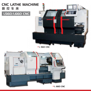CNC LATHE MACHINE L44
