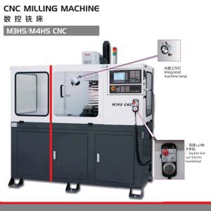 CNC MILLING MACHINE M3HS/M4HS