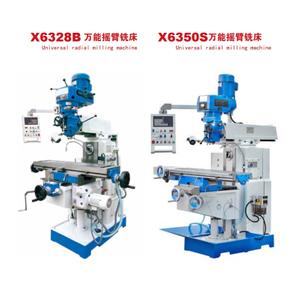 Universal radial milling machine X6328B/X6350S