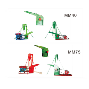 Crushing Machinie Series/Maize Mill