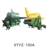 Threshing Machine Series/N-70 Huller
