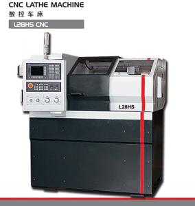 CNC LATHE MACHINE L28HS