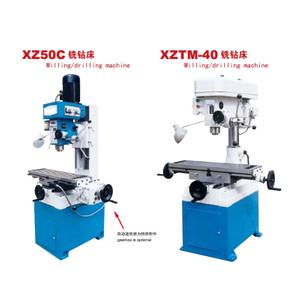 Milling/drilling machine XZ50C/XZTM-40